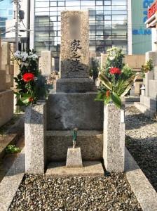 年末のお墓掃除にて after