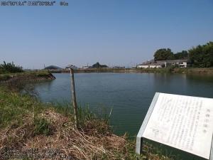 吉備池廃寺