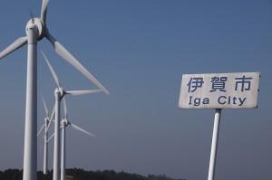 青山高原にある手裏剣型風力発電機