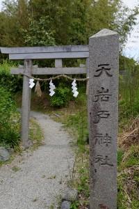 天岩戸伝説はこんなところにもある。