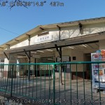 高安山駅舎