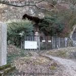 8世紀奈良時代の築造らしい。当時は覆屋があったらしいとの事。