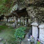 海徳山 称光寺
