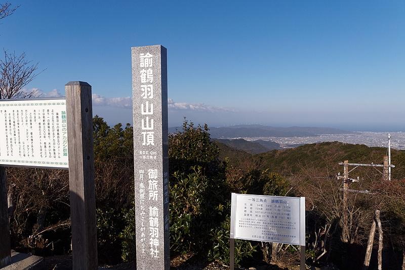 淡路島最高峰